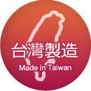 MIT made in Taiwan